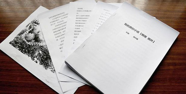 Hu's novel's six chapters are completed