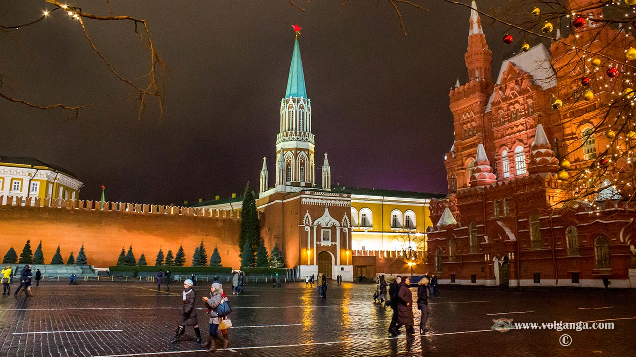 Moscow Kremlin in night lights