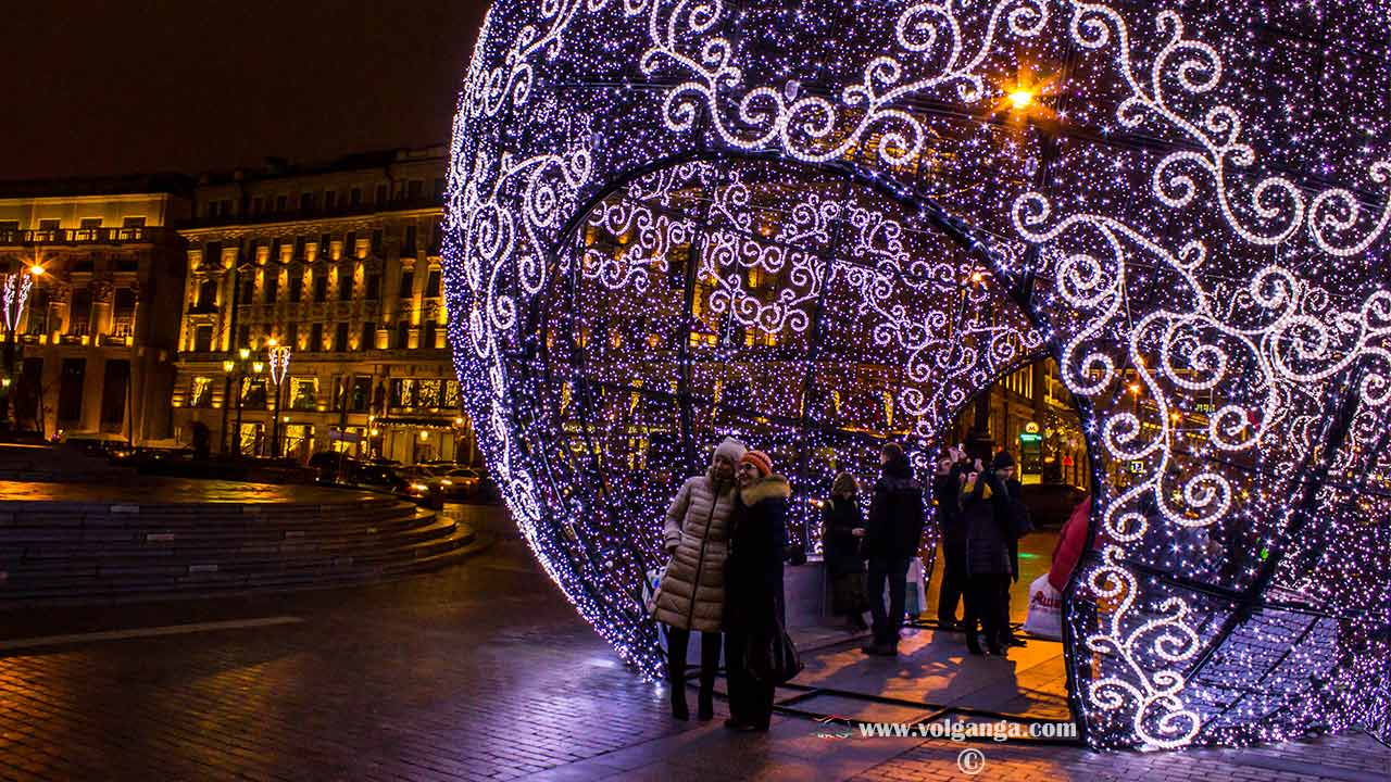 Christmas ornament in Moscow