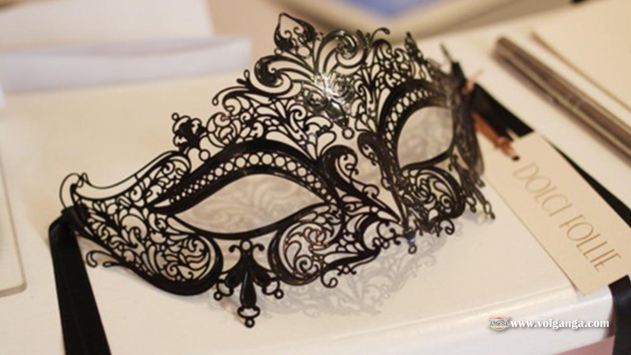 Enigmatic masquerade mask