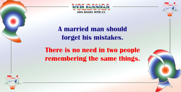 A married man should forget his mistakes. There no need in two people remembering the same things.