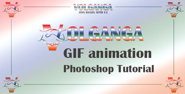 GIF animation Photoshop tutorial