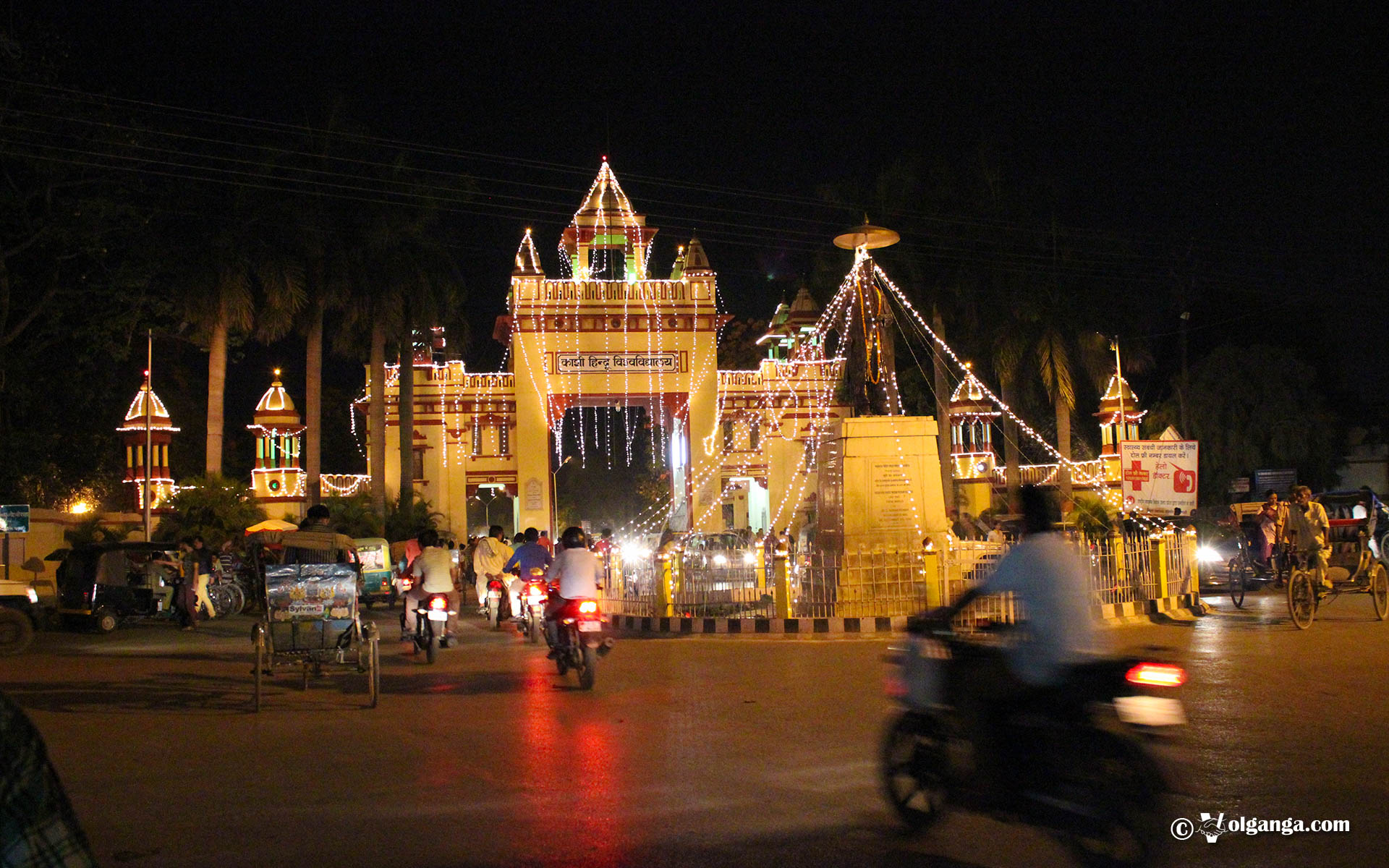Main Gate of BHU, Varanasi
