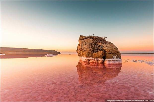 Koyashskoye Salt Lake in Crimea