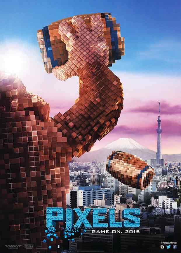 Pixels (2015): Official poster