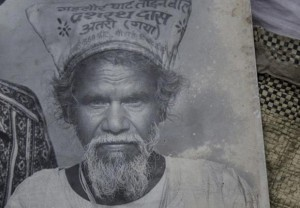 Dashrath Manjhi The Mountain Man