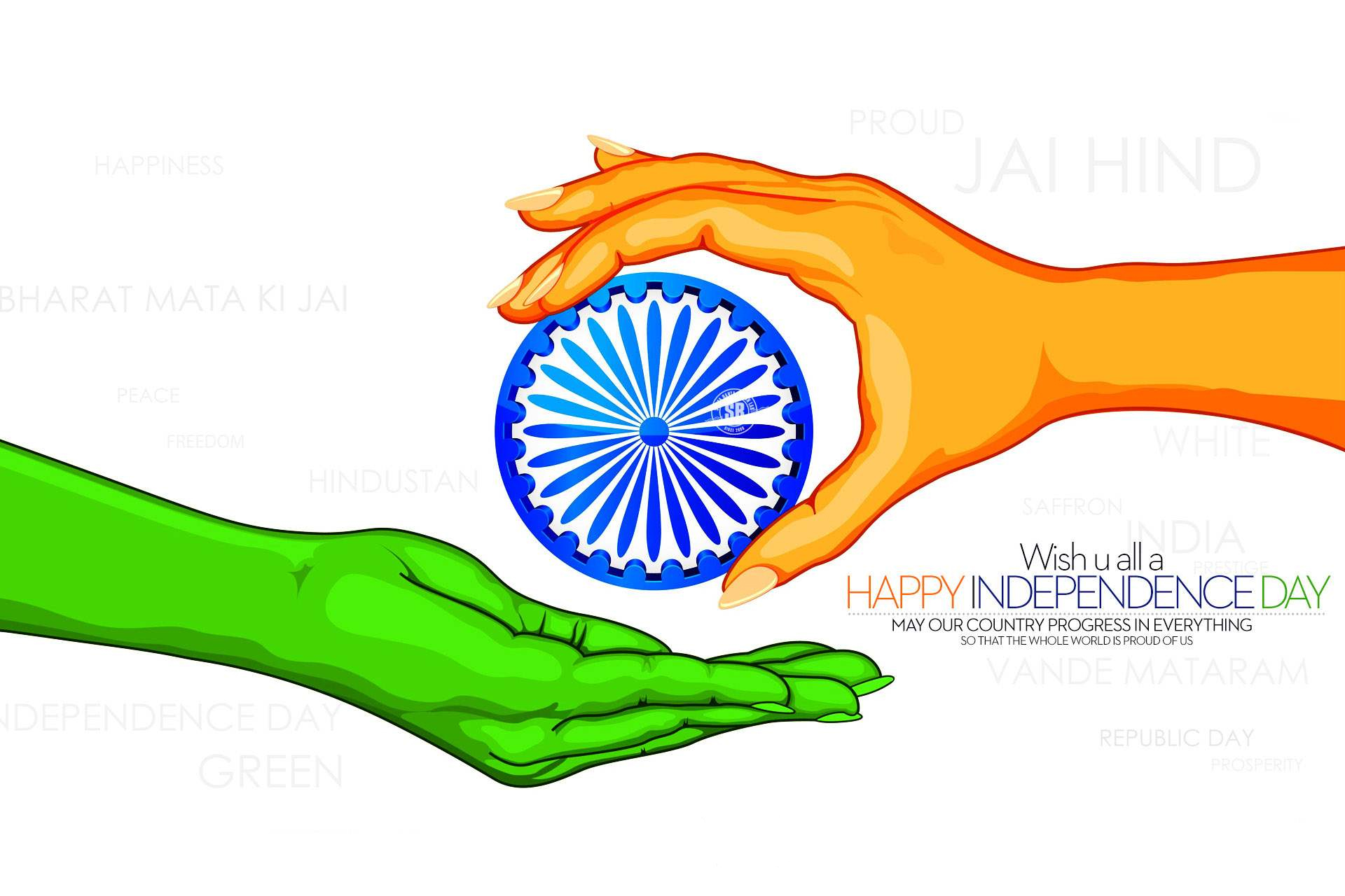 Day Happy Hd Indpeneence: Happy Independence Day, India! (awesome HD Wallpapers