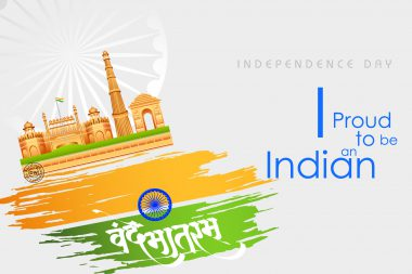 Independence Day 2016. India