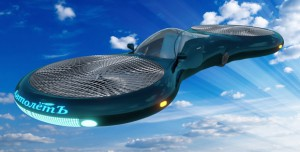 Russian 8-Class Student Designs a Flying Car of the Future