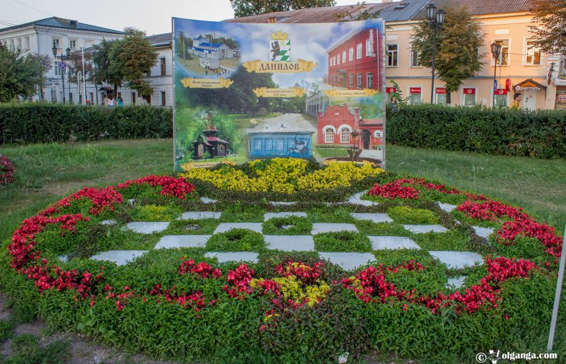 Flowerbed designed by Danilov town, Yaroslavl, 2016