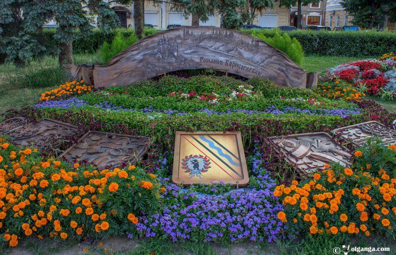 Flowerbed designed by Romanov & Borisoglebsk towns, Yaroslavl, 2016