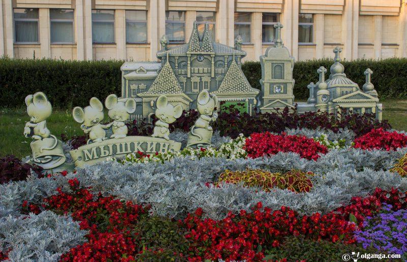 Flowerbed by Myshkin town, Yaroslavl – 2016