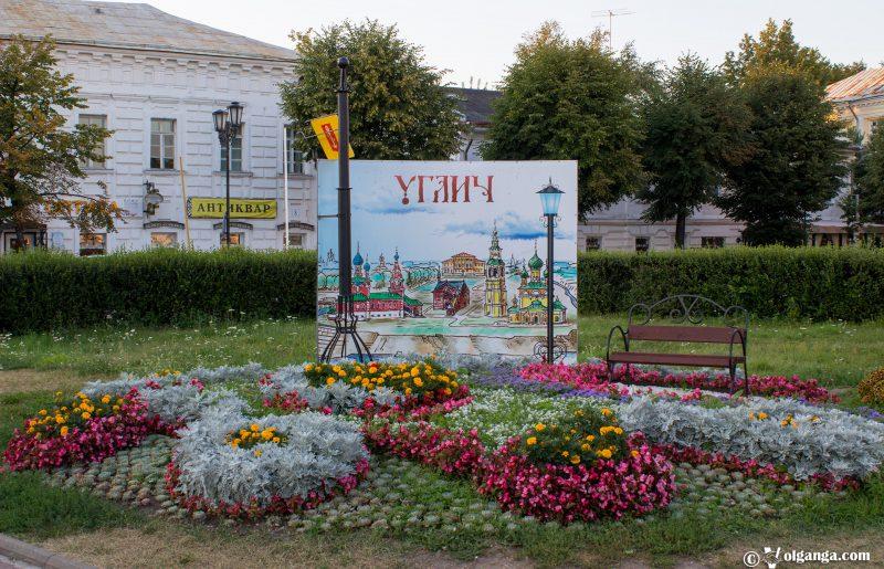 Flowerbed by Uglich town, Yaroslavl, 2016