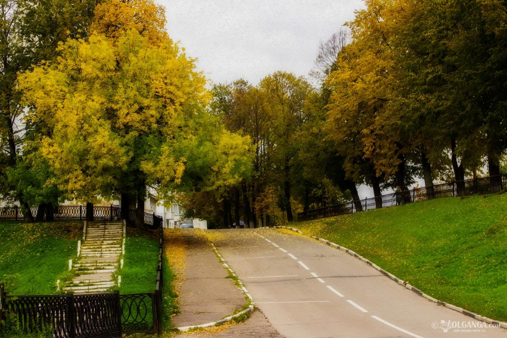 Slope road at Kotorosl embankment. Yaroslavl in golden autumn 2016