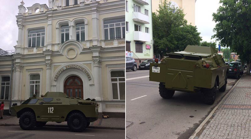Russian couple arrives at the wedding registration office in a BRDM