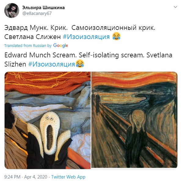 #ArtQuarantine #imitation Edward Munch Scream