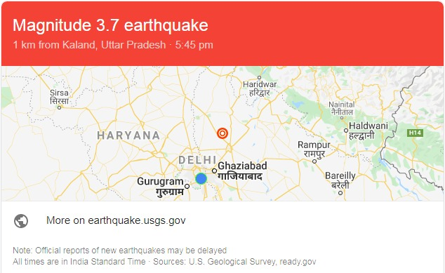 USCG on earthquake in Delhi on April 12, 2020