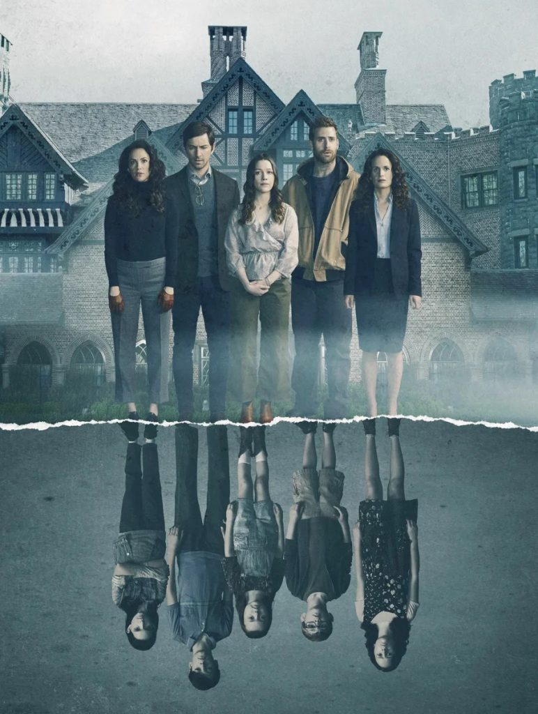 Haunting of the Hill House